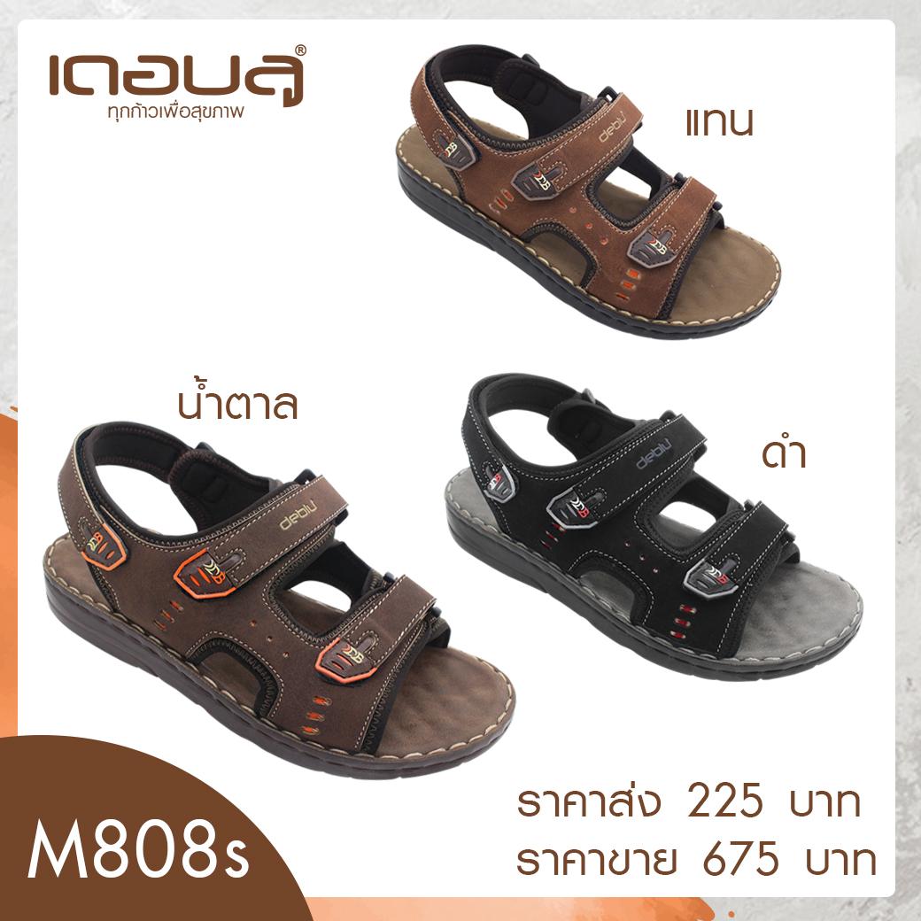 รองเท้าเพื่อสุขภาพ-เดอบลู-M808s